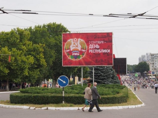 Harvard International Review: The Transnistrian Gambit: Russia in Moldova
