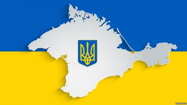 Moldova not recognizing so-called elections in Crimea and Sevastopol